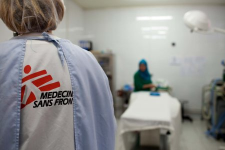 MSF doctor in a west Kabul maternity
